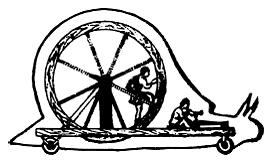 Читать бесплатно книгу удивительная физика, гулиа нурбей (23-я страница книги)
