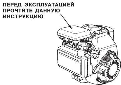 Инструкция по применению двигателя для мотоблока honda gc135 и двигателя honda gc160 [79]