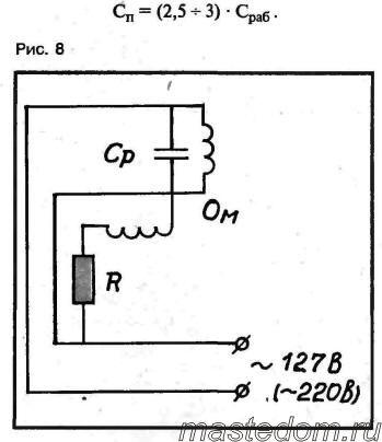 Схема подключения электродвигатель аве-071-4с