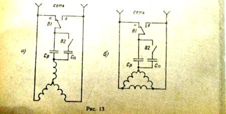 Что надо знать о работе трёхфазного электродвигателя в однофазной сети.
