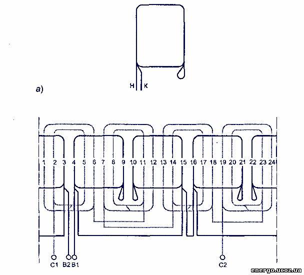 Схемы обмоток однофазных электродвигателей - схемы обмоток - - справочник ремонт электродвигателей