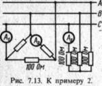 Мощность трехфазного тока