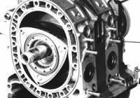 Роторный двигатель — устройство и принцип действия