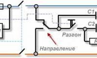 Схема подключения электродвигателя (3-х фазный)  к однофазной сети. — домашнему электрику  — каталог статей — стандарт электромонтаж