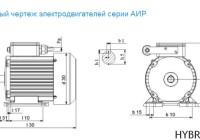 Электродвигатель 220 вольт   » гиброид.ру
