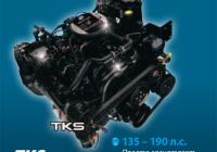 Двигатели бензиновые sterndrivers — купить подвесные лодочные моторы меркури в москве, низкая цена