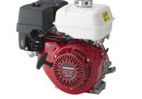 Двигатели общего назначения — купить двигатель для газонокосилки, картинга, мотокультиватора, багги honda (хонда), briggs and stratton (бриггс и страттон) zongshen