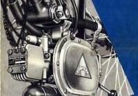 Дизельный двигатель для мотовелосипеда
