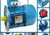 Электродвигатели асинхронные трехфазные аир, санкт-петербург