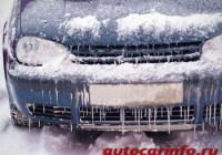 Холодный пуск двигателя, или как запустить двигатель на морозе — автоновости и советы автолюбителям : autocarinfo.ru
