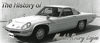 История роторного двигателя mazda: автомудрость мазда на 110km.ru