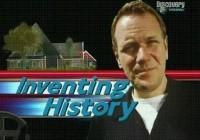 История изобретений. двигатель внутреннего сгорания.